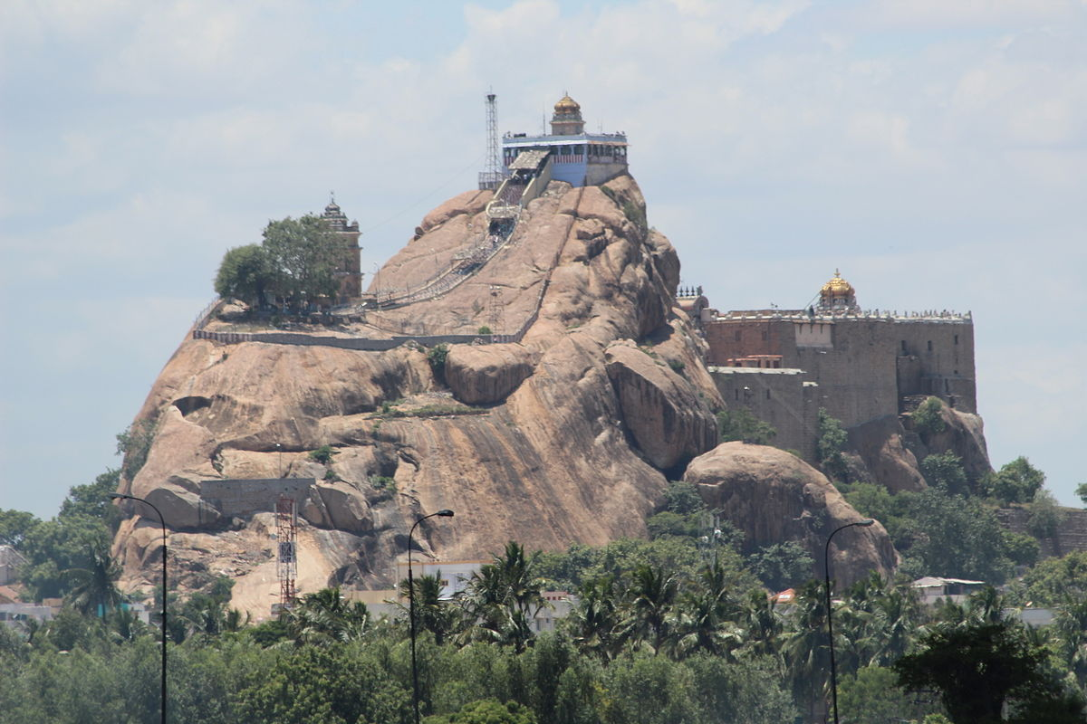 Ucchi Pillayar Temple Rockfort Trichy